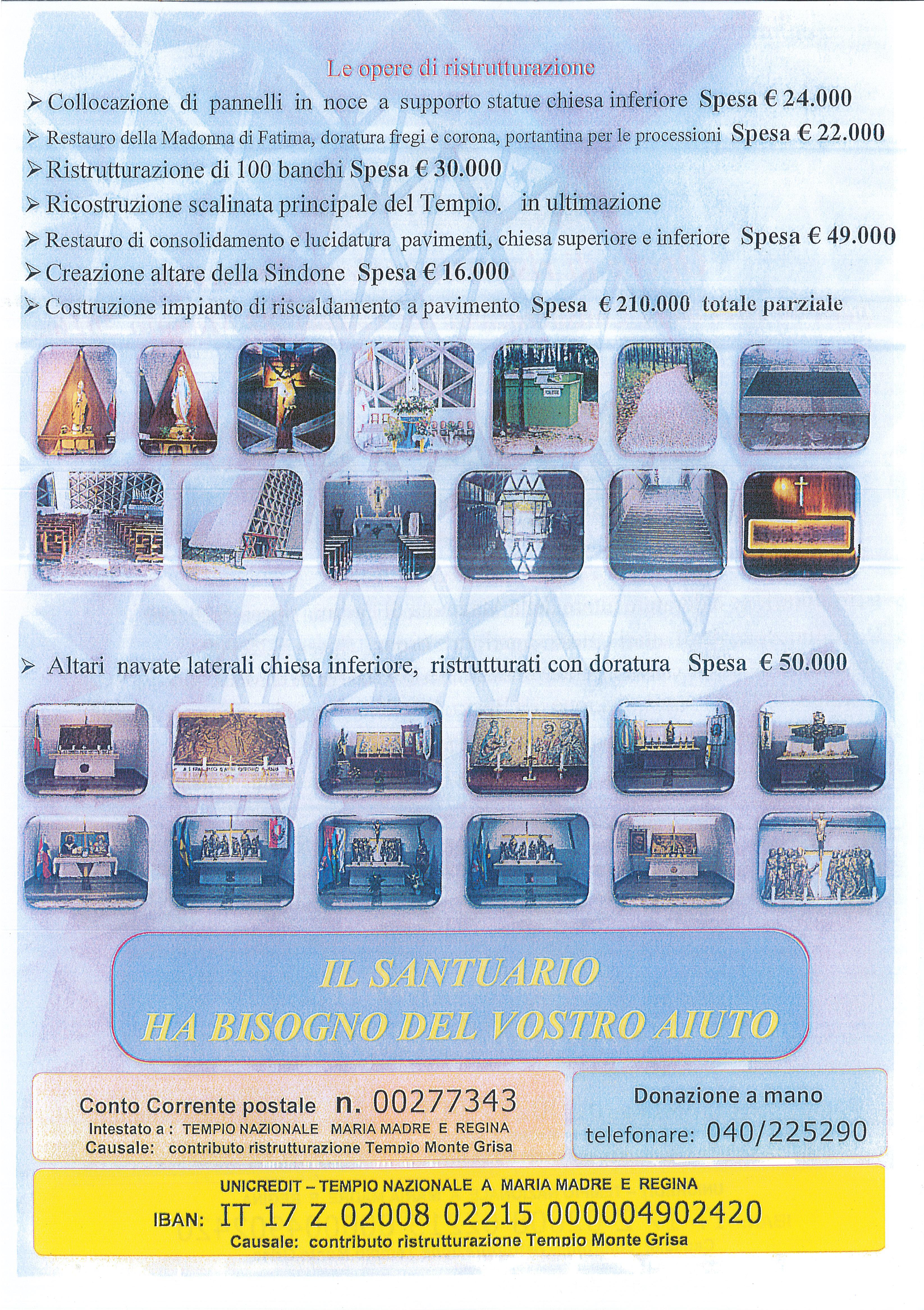 Donazioni tempio nazionale a maria madre e regina di for Causale bonifico ristrutturazione 2017
